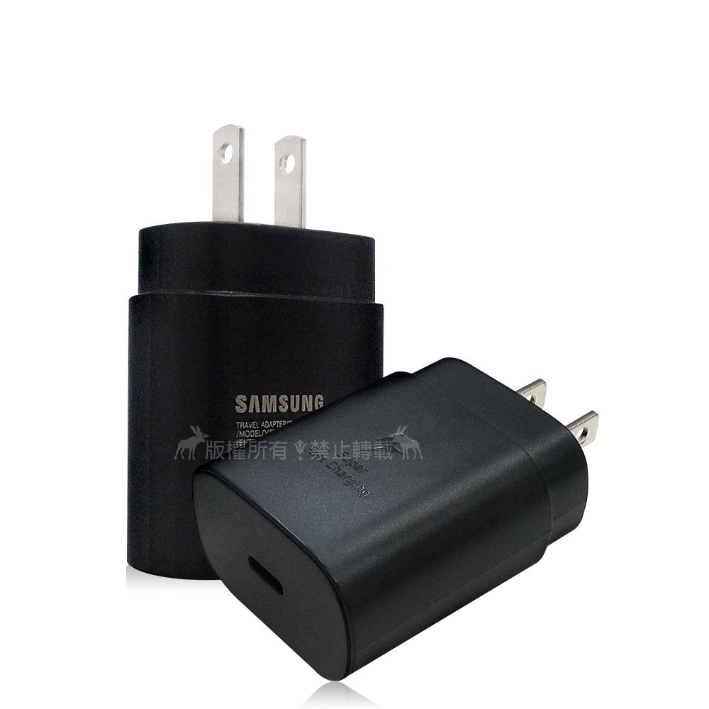 三星原廠Samsung Note10+ 25W閃電快充USB-C旅充頭 充電器(黑)