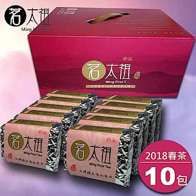 【茗太祖】台灣極品『高山春茶』真空粉金包10入伴手禮禮盒組(50gx10)