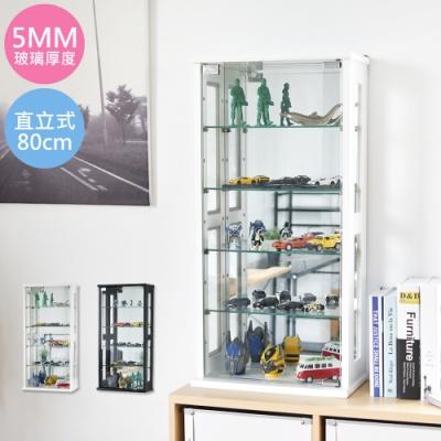 時時樂限定 完美主義 直立式玻璃展示櫃/收納櫃(2色)-40x20x80cm
