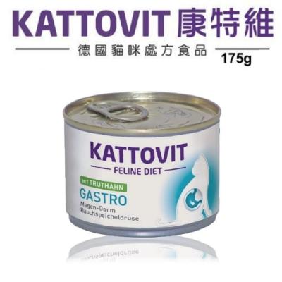 KATTOVIT 康特維 腸胃保健-火雞肉 貓罐 (175g)*6罐組