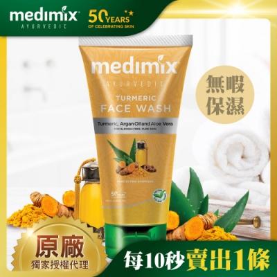 印度MEDIMIX原廠授權 阿育吠陀無暇保濕潔膚凝露150ml