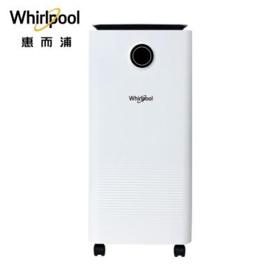 Whirlpool惠而浦 10L 1級清淨除濕機 WDEE101W