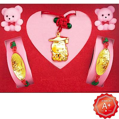 A+ 博士寶寶 999千足黃金手牌項鍊套組彌月禮盒(0.35錢)
