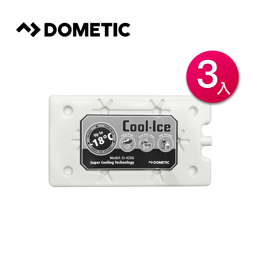 DOMETIC COOL ICE-PACK 長效冰磚 CI-420(3入)