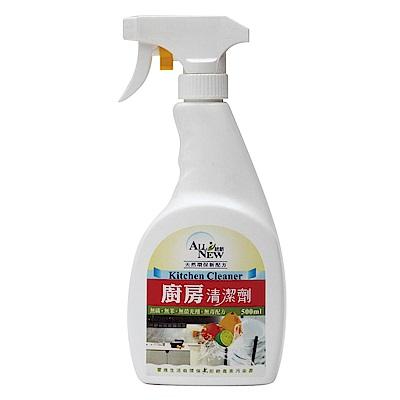 統新廚房清潔劑-500ML
