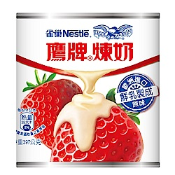 雀巢鷹牌煉乳(397g/罐)