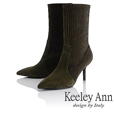 Keeley Ann 俐落時尚~壓紋拼接尖頭中筒靴(綠色-Ann系列)