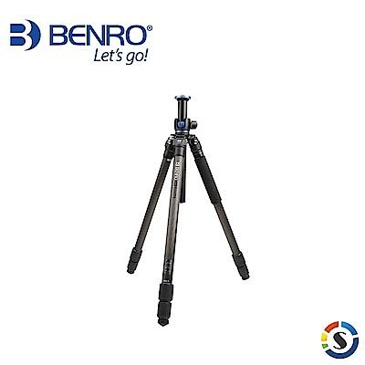BENRO百諾 GC357T GoClassic系列碳纖維三腳架SystemGO