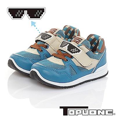 TOPUONE童鞋 馬賽克眼鏡 減壓防臭防滑休閒鞋-藍