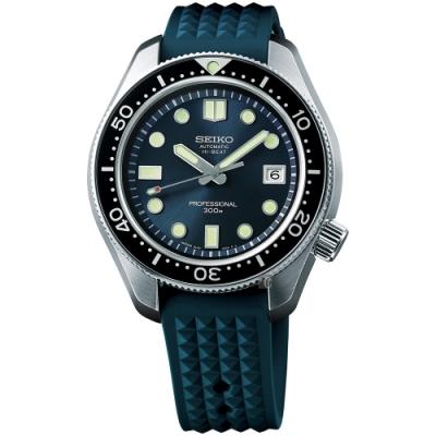 SEIKO 精工 Prospex 55周年限量潛水機械錶-44.8mm(SLA039J1/8L55-00F0B)