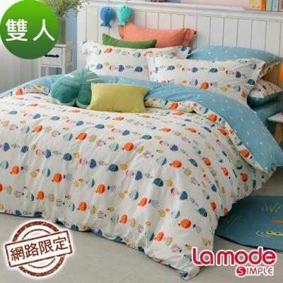 La Mode寢飾 魚樂游記100%精梳棉兩用被床包組(雙人)