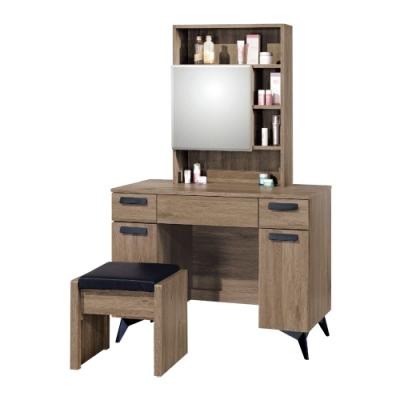柏蒂家居-麥卡倫工業風3.3尺鏡台/化妝桌(贈化妝椅)-100x40x155cm