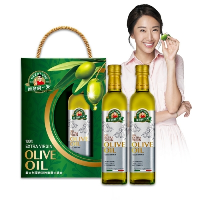 得意的一天 頂級初榨橄欖油禮盒Extra Virgin(500ml×2入)