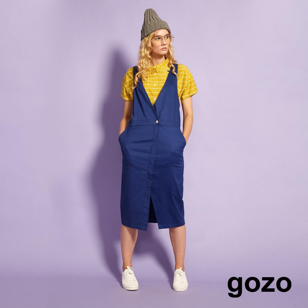 gozo 中性前開岔鈕扣吊帶裙(二色)