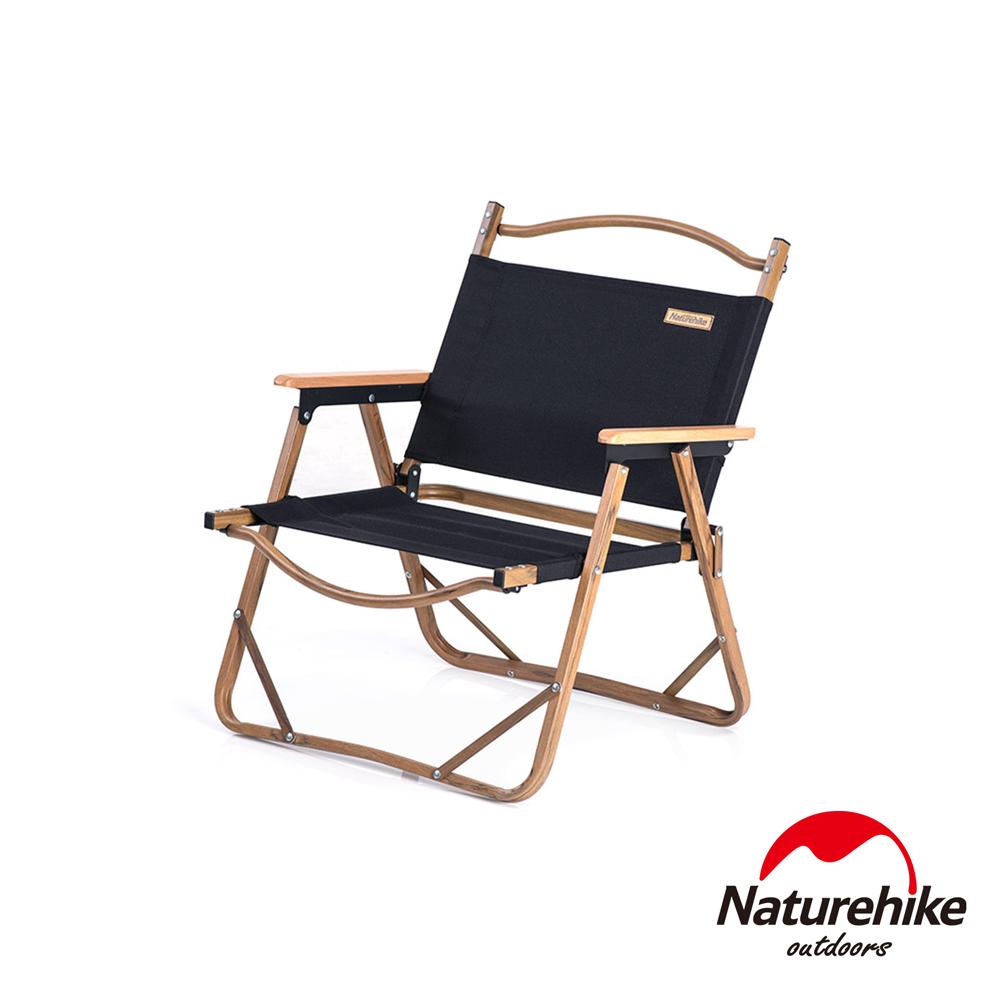 Naturehike 戶外便攜式質感木紋折疊椅 釣魚椅 休閒椅 黑色
