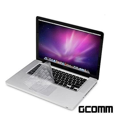 MacBook Pro/Retina/Air 13吋/15吋 通用鍵盤保護膜