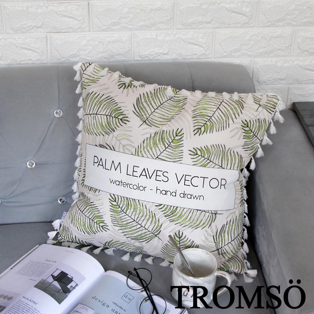 TROMSO 風尚北歐小流蘇抱枕- 春好綠葉