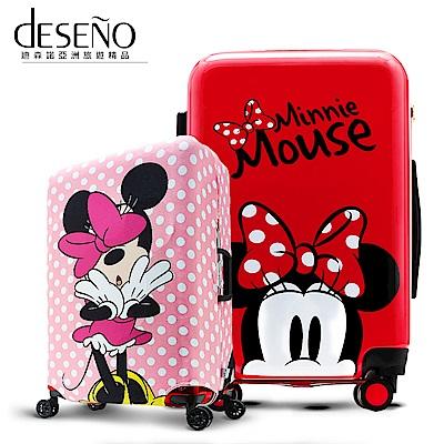Disney米奇奇幻之旅 24吋PC鏡面拉鍊箱+箱套(24任選+粉嫩泡泡M)