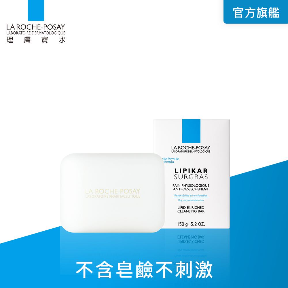理膚寶水 滋養皂 150g