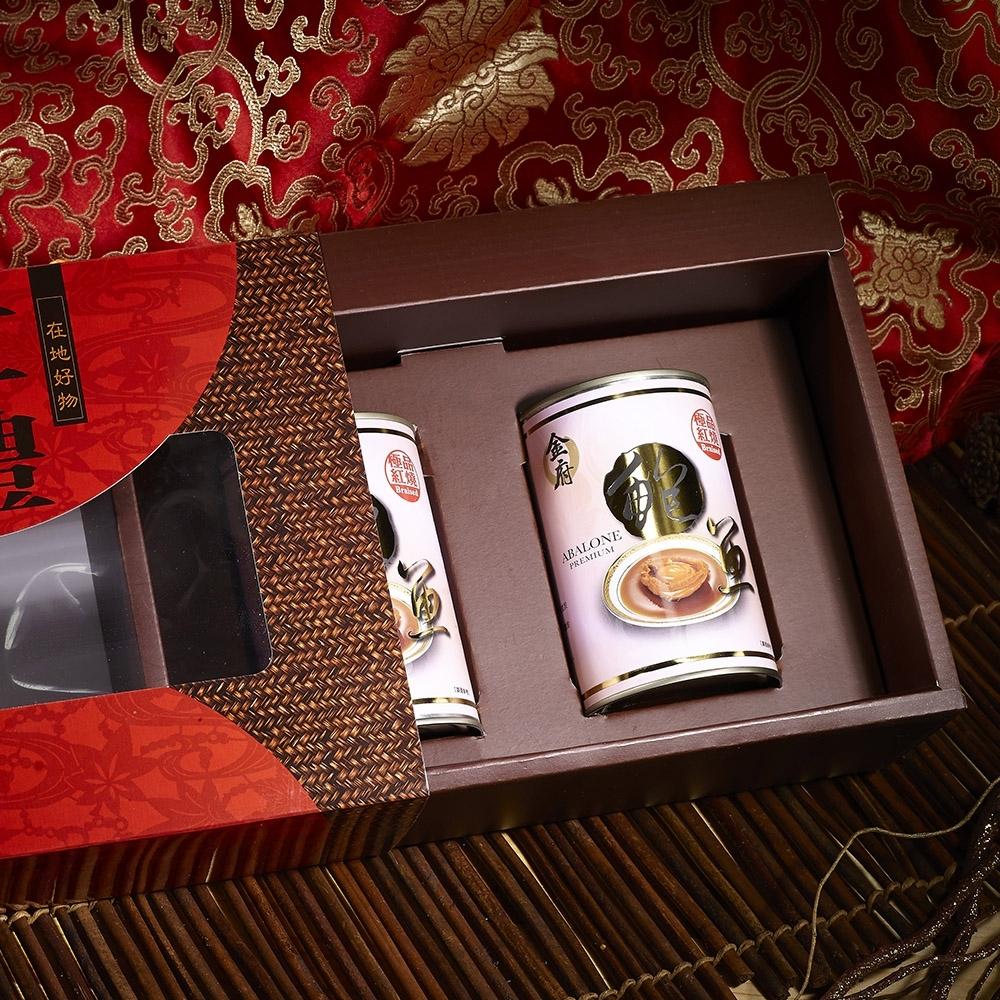 金府 極品紅燒鮑魚罐頭禮盒*2盒(160g/8顆/罐  2罐/盒 附提袋)