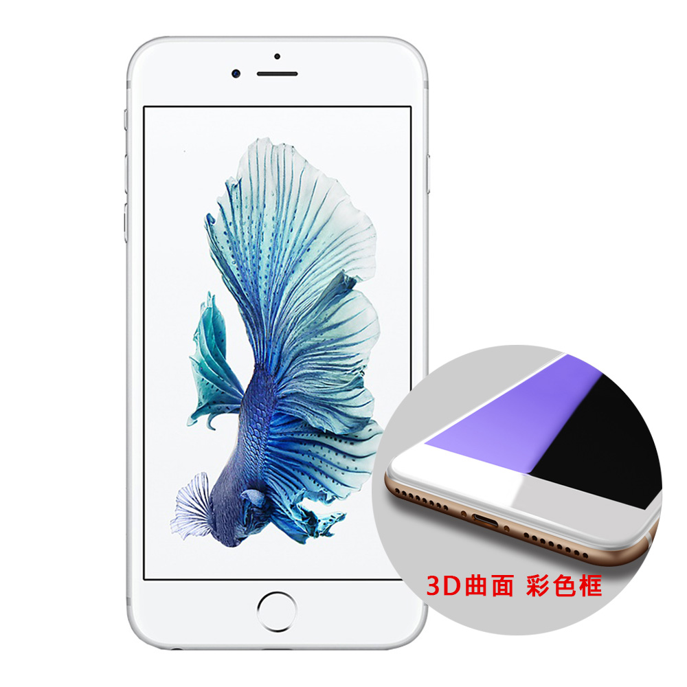 Apple iPhone6S Plus 5.5吋 3D曲面9H全滿版鋼化玻璃貼 product image 1