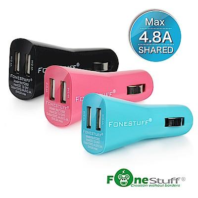 【福利2入組】FoneStuff FC002 4.8A雙USB車充(粉/黑/藍)