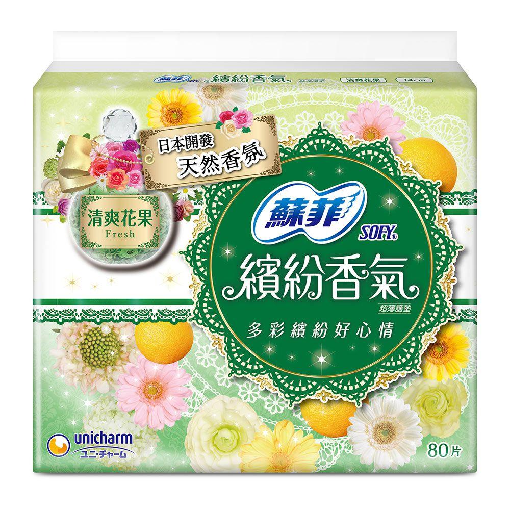 蘇菲 繽紛香氣清爽花果超薄護墊(14CM)(80片/包)