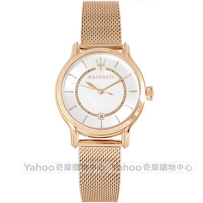 MASERATI 瑪莎拉蒂EPOCA時尚米蘭帶手錶-銀X玫瑰金/34mm