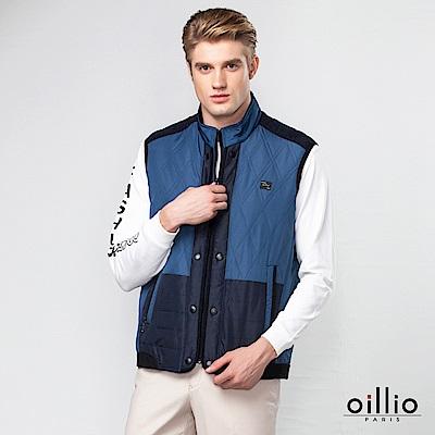 歐洲貴族oillio 保暖背心 雙色拼接 有型有款 藍色
