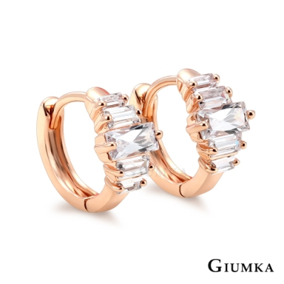 GIUMKA晶亮時尚鑽圈式耳環女款 易扣式 精鍍玫瑰金 玫金色白鋯(MIT)
