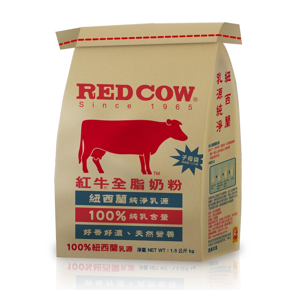 紅牛全脂奶粉(1.5kg)