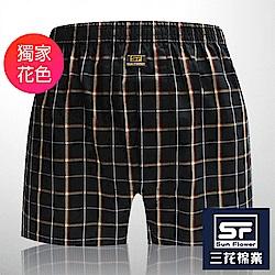 Sun Flower三花 5片式平口褲.四角褲_黑格