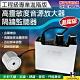 【CHICHIAU】工程級專業進階版高靈敏度音源放大器/隔牆監聽器 F-999B product thumbnail 1