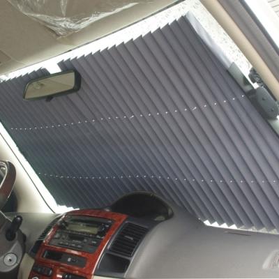 汽車前擋隔熱 百褶伸縮遮陽簾一個