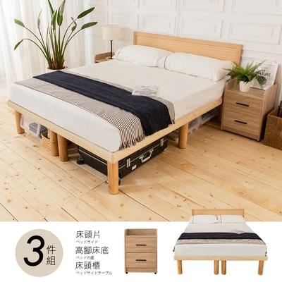時尚屋 佐野6尺床片型3件房間組-床片+高腳床+床頭櫃2個(不含床墊)