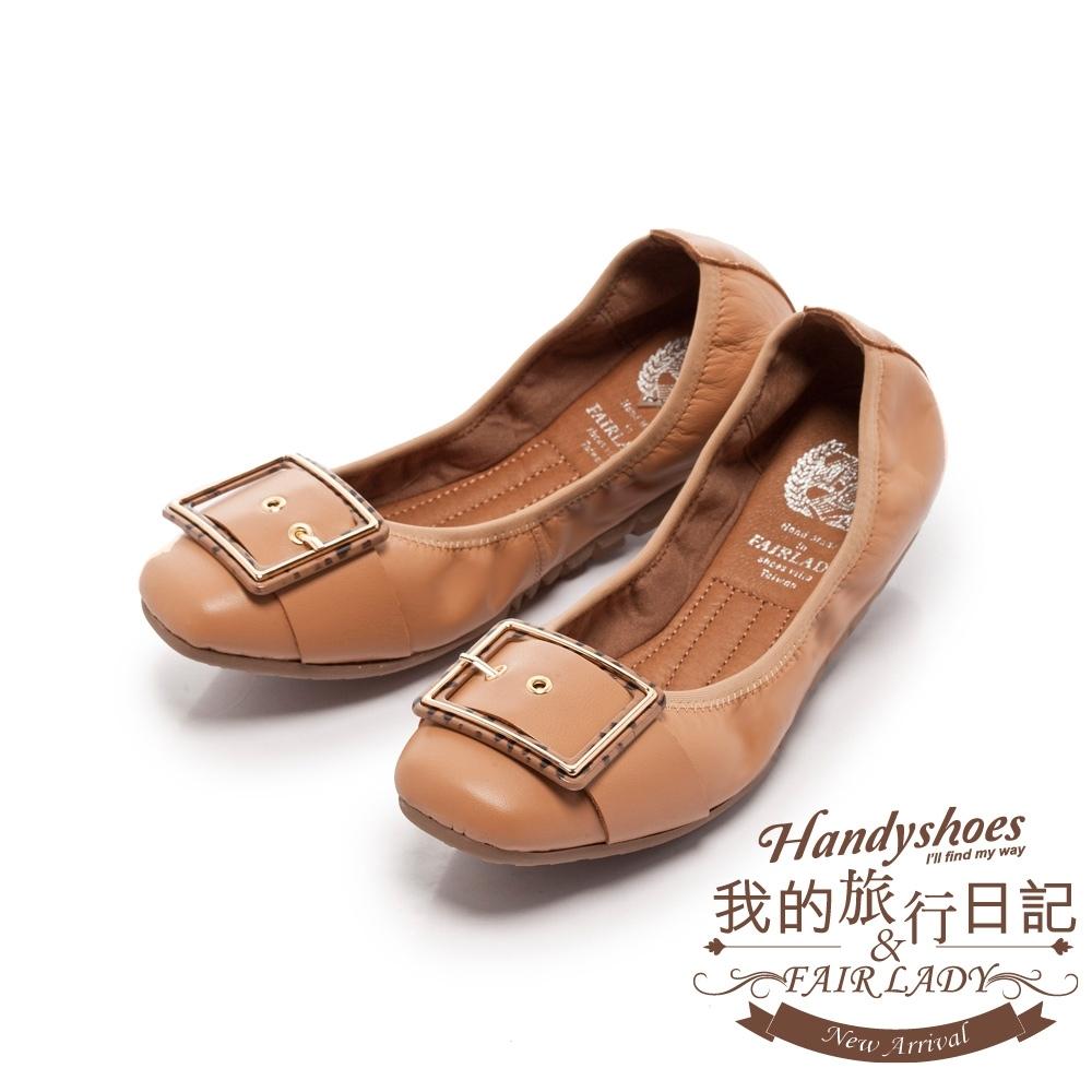 Fair Lady 我的旅行日記 金屬拼接釦環方頭平底鞋 楓糖棕