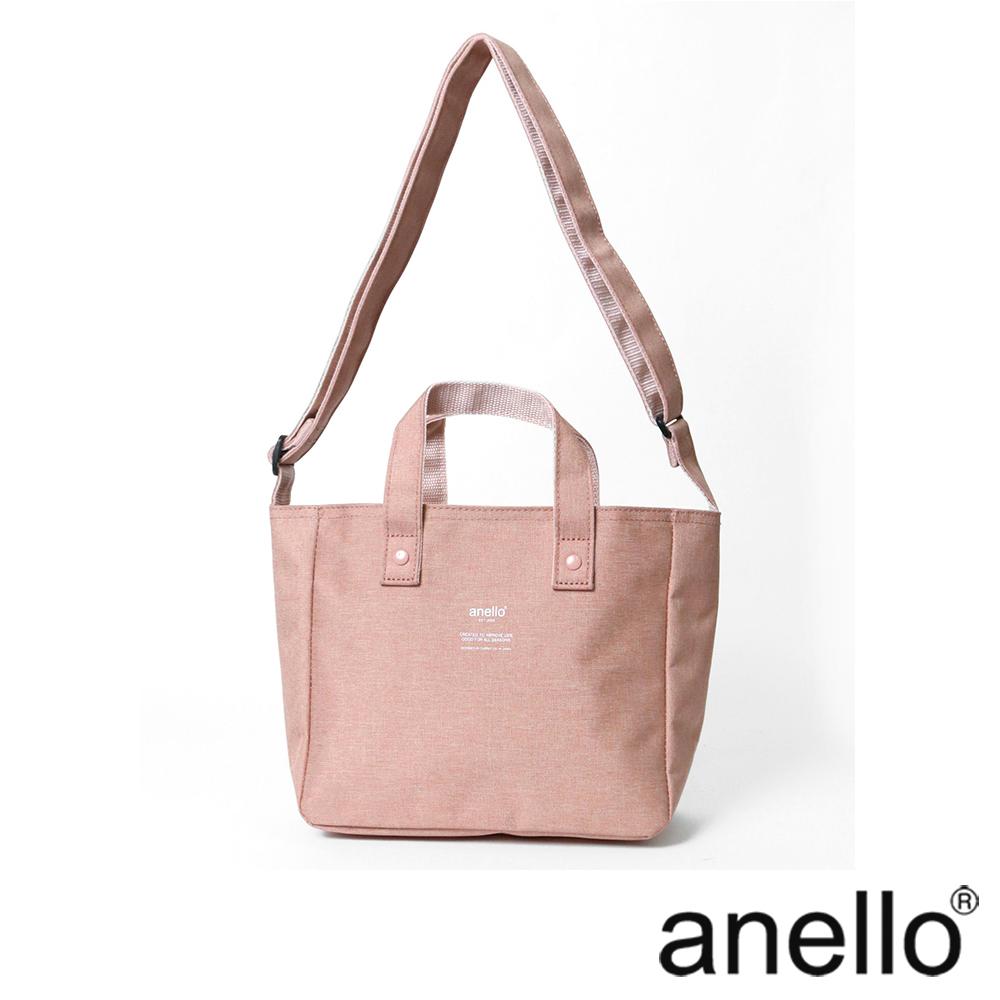 anello 俐落簡約手提斜背兩用托特包 淺粉色