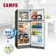 SAMPO聲寶 250L 1級變頻2門電冰箱 SR-A25D(G) 星辰灰 product thumbnail 1