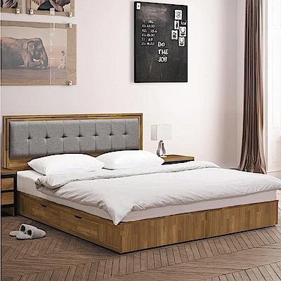 文創集 查倫5尺亞麻布雙人床台組合(床頭+四抽床底+不含床墊)152x195x91cm免組