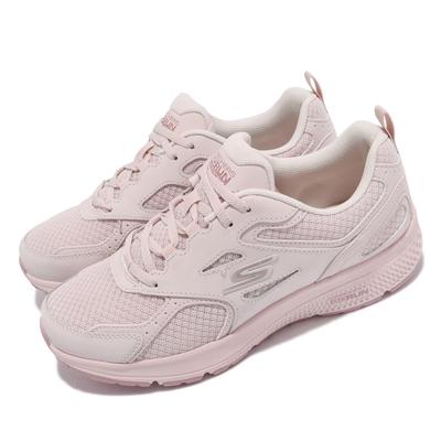 Skechers 慢跑鞋 Go Run Consistent 女鞋 避震 緩衝 穩定 支撐 舒適 健身房 淺褐 粉 128075NAT