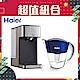 Haier海爾 2.5L瞬熱式淨水器(鋼鐵海豚) WD252+2.5L濾水壺(扁壺俠)WF331 product thumbnail 2