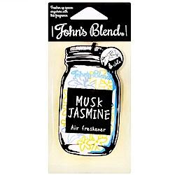 Johns Blend 香氛片 麝香&茉莉花(1枚入)