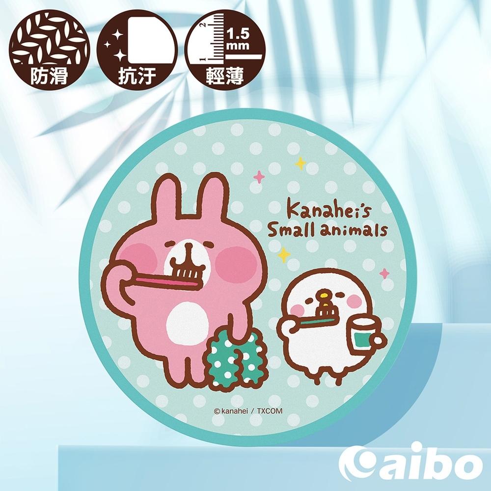 卡娜赫拉的小動物 快樂日常 輕巧滑鼠墊 product image 1