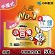 日本小林製藥 小白兔 長效手握式暖暖包 (10片X5包入) 贈好奇100抽濕巾一包 product thumbnail 1