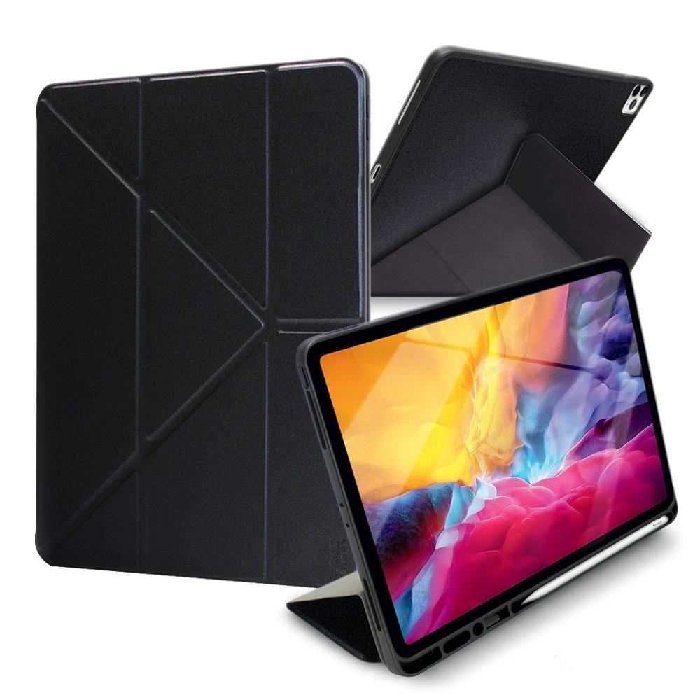 Xmart for 2020 iPad Pro 11吋 典雅時尚帶筆槽Y折牛皮皮套