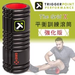 【TRIGGER POINT】The Grid X健康按摩滾筒(硬度強化版)