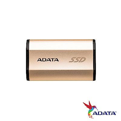 ADATA威剛 SE730H 256GB(金) Type-C 外接式SSD行動硬碟