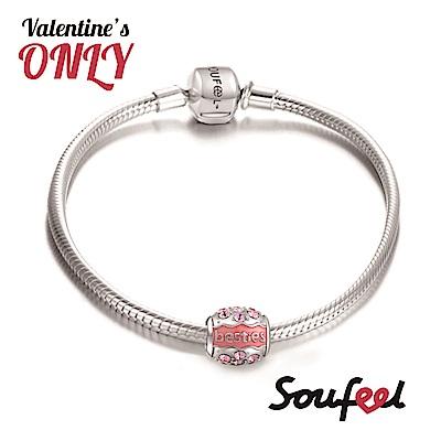 SOUFEEL索菲爾 925純銀 手鍊+串珠套組-閨蜜