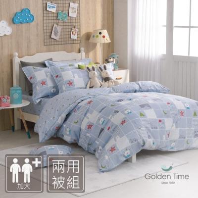 GOLDEN-TIME-晚安熊熊-200織紗精梳棉兩用被床包組(藍-加大)