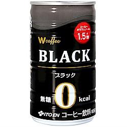 伊藤園 W 咖啡 - BLACK(165g)